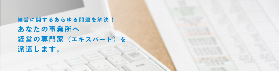 パソコン・ITカテゴリーページ