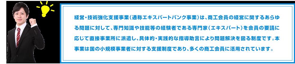 tp_ec_02